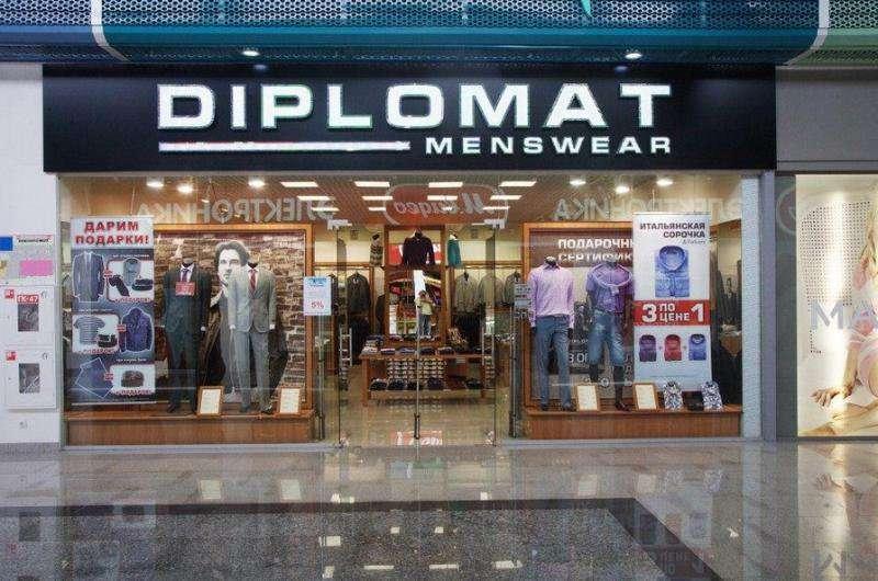 Дипломат Нижний Новгород Магазин Одежды